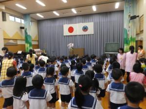 2015.09.01-2gakki-sigyousiki002