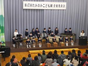 2015.12.05-47-onngakukai-042