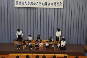 2016-12-03ongakuhappyoukai-2-003