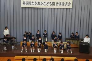 2016-12-03ongakuhappyoukai-2-008
