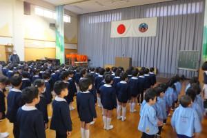 2017.01.10-3gakki-sigyousiki-001