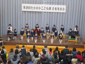 2017.12.02ongakuhappyoukai-2-022