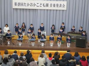 2017.12.02ongakuhappyoukai-2-081