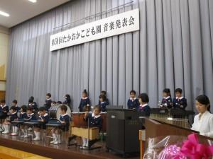 2018.12.07ongakuhappyoukai-1-067