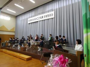 2018.12.07ongakuhappyoukai-1-080