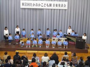 2019.11.30ongakuhappyoukai-008