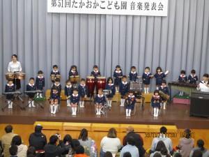 2019.11.30ongakuhappyoukai-033