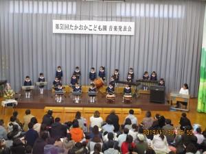 2019.11.30ongakuhappyoukai-074