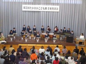 2019.11.30ongakuhappyoukai-101