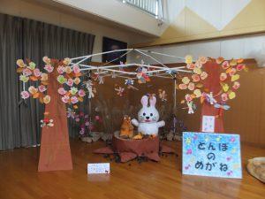 2015.11.09atuharaho-kouryu-003