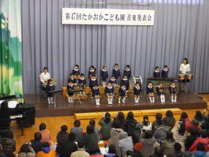 2015.12.05-47-onngakukai-011