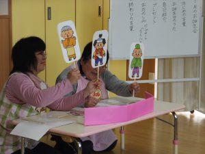 2016.01.08-1gatu-otannjyoukai-022