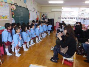 2016.03.15-3gatu-sannkannkai-030