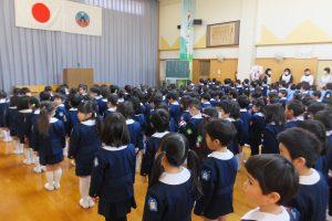 2017.01.10-3gakki-sigyousiki-003
