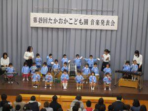 2017.12.02ongakuhappyoukai-2-006