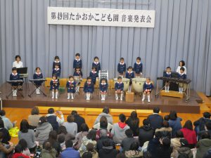 2017.12.02ongakuhappyoukai-2-035