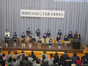 2017.12.02ongakuhappyoukai-2-049