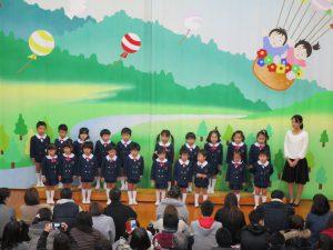 2017.12.02ongakuhappyoukai-2-058