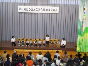2019.11.30ongakuhappyoukai-001