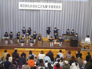 2019.11.30ongakuhappyoukai-061